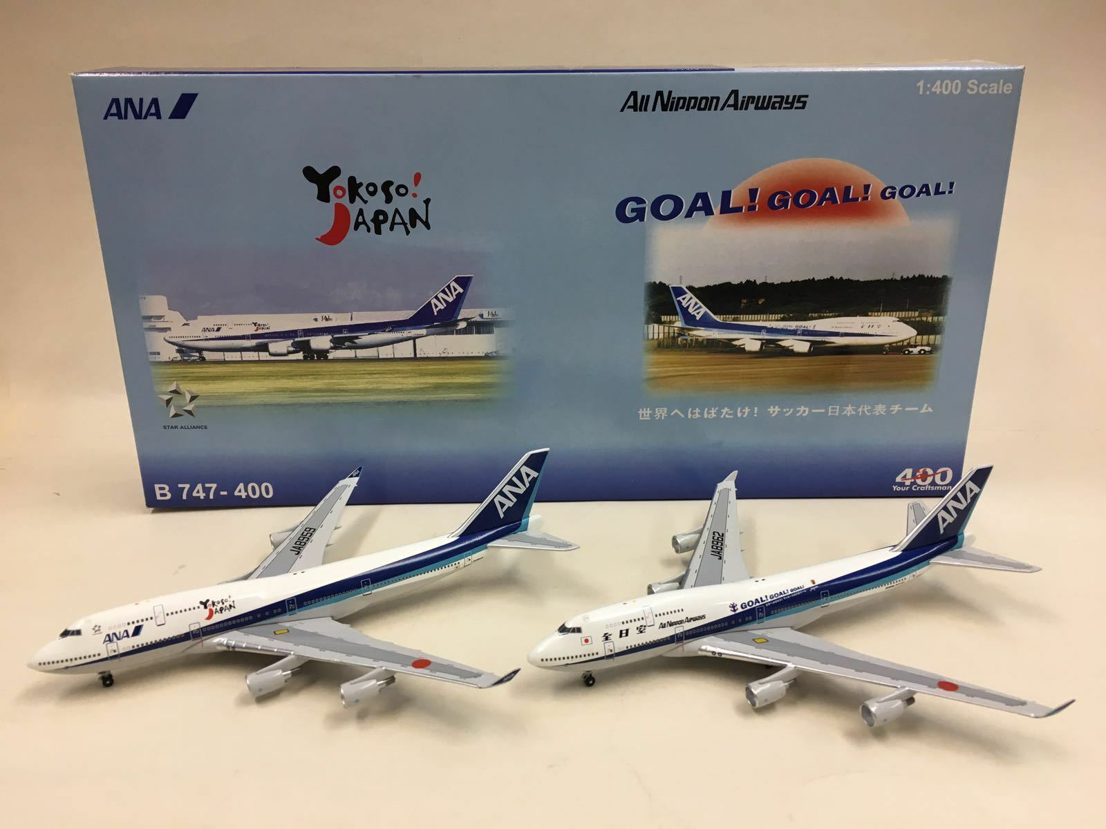 Big Bird/ Aeroclassics ANA Boeing 747-400 Set 1:400 JA8959 JA8962