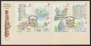 (F150)SINGAPORE 1991 NATIONAL MONUMENTS FDC. CAT RM 50