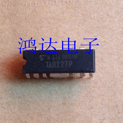 2PCS New TA8227P LOW FREQUENCY POWER AMPLIFIER Encapsulation:HDIP-12