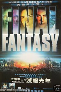 final fantasy the spirits within poster