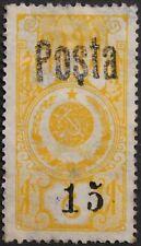 RUSSIA TANNU TUWA 1933 39 I 41 5,1 mm ovp Fiscal Stamp Revenue ÜD MLH prt. thin