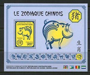 AFRIQUE-CENTRALE-2018-chinois-zodiaque-COCHON-SOUVENIR-SHEET-Comme-neuf-NH
