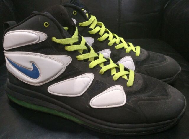 professional sale online shop cheaper Nike Air Max SQ Uptempo ZM Basketball Men's Shoes Size 9.5