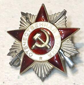 Soviet Union Great Patriotic War Lapel Pin Badge//Brooch World War 2 USSR Militra