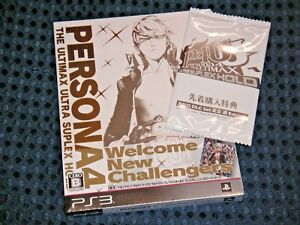Details about PS3 Persona 4 Ultimax Ultra Suplex Hold Premium Newcomer PKG  Limited JAPAN F/S