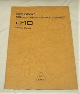 ROLAND-D-10-SYNTHESIZER-OWNER-039-S-MANUAL-EXCELLENT