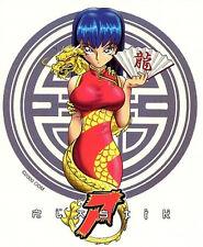 HOT Manga PLASTIK ANIME DRAGON GEISHA COSPLAY Pin-up Girl STICKER/DECAL RARE