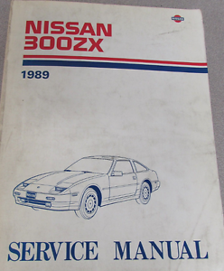 1989 nissan 300zx 300 zx service repair workshop shop manual oem rh ebay com nissan 300zx service manual online nissan 300zx service manual pdf