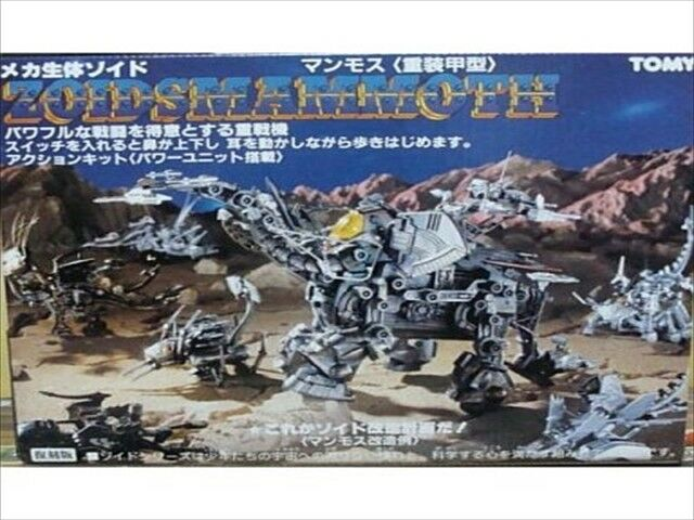 Mechanical biological ZOIDS 1 72 Mammoth heavy armor type Reprint edition Used