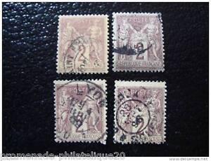 FRANCE-timbre-stamp-yt-n-85-x4-obl-Z