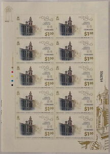 1996-Hong-Kong-stamp-set-034-Hong-Kong-Urban-Heritage-034-in-block-of-10