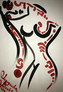 ORIGINAL-Malerei-PAINTING-abstract-abstrakt-erotic-EROTIK-akt-nu-contemporary-A3