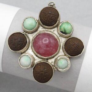 Vtg-Chinese-Sterling-Silver-Carved-Wood-Shou-Jadeite-Jade-Pendant