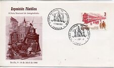 España Feria Nacional de Anticuarios Sevilla año 1980 (DE-306)