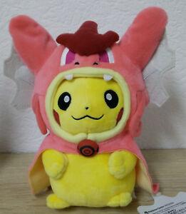 Pokemon Center Shiny / Schillerndes Garados Cosplay Pikachu Plüschtier Japon