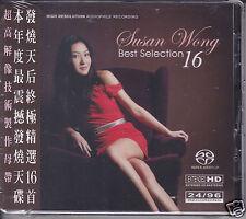 "Susan Wong ""Best Selection 16"" 24-bit/96 kHz Audiophile Hybrid SACD CD Brand New"