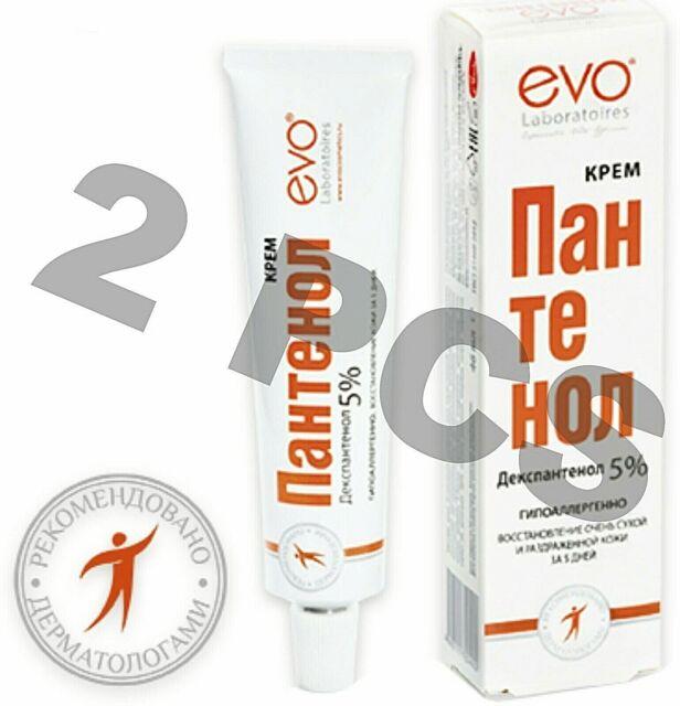Universal Cream Panthenol Premium Perfect Effective Skin Care Even Very Dry X2P