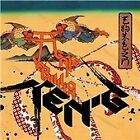 Ten G - Vermillion Gate (2012)