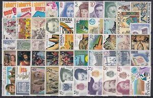 Espana-Ano-Completo-1979-Nuevo-sin-Charnela-MNH