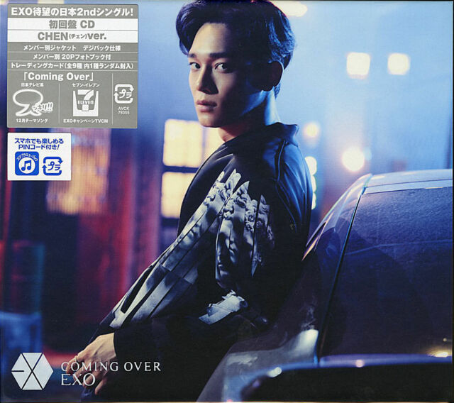EXO-COMING OVER (CHEN VER.)-JAPAN CD Ltd/Ed C94