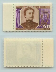 La-Russie-URSS-1957-SC-2026-neuf-sans-charniere-f8500