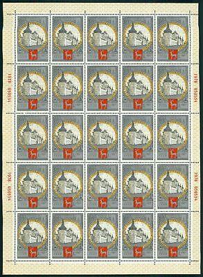Olympics Sheet Mnh Z2835 ZuverläSsig Russia Bogen 4790 Olympia 1980 Postfrisch ** Top Russland & Sowjetunion