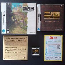 NI NO KUNI: SHIKKOKU NO MADOUSHI Nintendo DS JAPAN・❀・ADVENTURE STUDIO GHIBLI 二ノ国