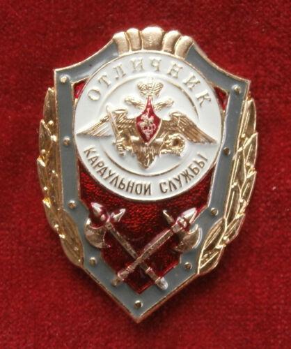 "modern Russian Badge /""High achiever of  guard duty/"""