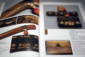 Japanese-Antique-Smoking-Tools-Tobacco-Pouch-Pipe-Netsuke-Book-Edo-Meiji-1001