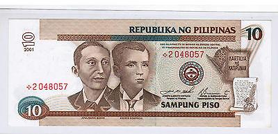 1981 Comm. 10 Piso Apolinario Mabini // Barasoain church Unc Philippines P167