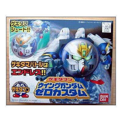 Mobile Suit Gundam Z Wing Zero Gekitaman Ball Toy Figure #04 DISCONTINUED ITEM!!