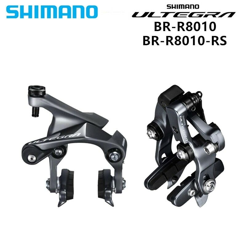 Shimano ULTEGRA  Direct Mount Type Brake Caliper BR-R8010-F   BR-R8010-RS