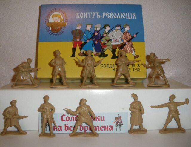 Guerre civile russe. Forces contre-révolutionnaires. 1/32 petits soldats.