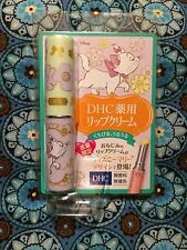 DHC x Disney JAPAN Exclusive Limited Edition Marie Aristocats Lip Cream, 1.5g