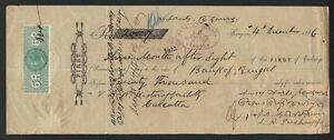 Burma 1887 Bill of Exchange with India QV 1867 Special Adhesive 6R
