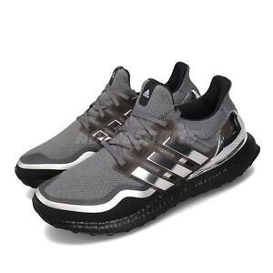 Adidas Ultraboost Mtl Medal Pack Grey Silver Mens Running