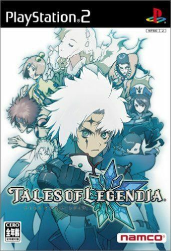 Used PS2 Tales of Legendia Namco SONY PLAYSTATION JAPAN IMPORT