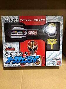Cinco-Escuadron-Die-Ranger-Aura-Changer-amp-Kiba-Changer-Escuadron-Craftsman-Usado