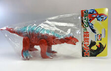 B-CLUB SOFUBI SUTEGON Ultraman Bull Mark BANDAI JAPAN