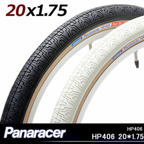Panaracer HP406 BMX freestyle tire 20x1.75 8H406-HP-LX Japan made 2 Tires