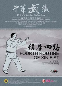 Traditional-Kungfu-China-Wushu-Collection-Fourth-Routine-of-Xin-Fist-DVD