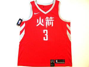 63cf1cc34 NWT  110 Nike Chris Paul Houston Rockets Swingman City Edition ...