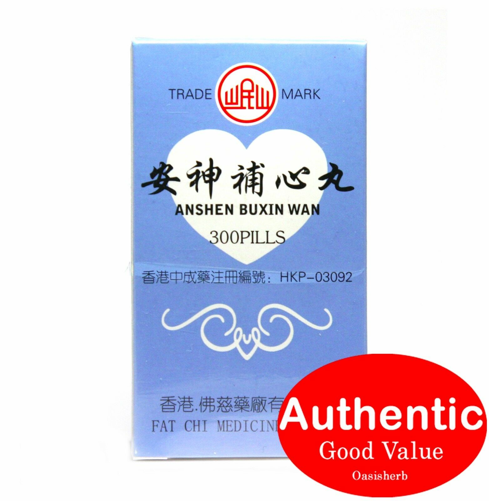 Min Shan Brand Anshen Buxin Wan to calm heart and for sleeplessness -300's(New!) 1