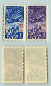 La-Russie-URSS-1948-SC-1246-1247-Z-1214-1215-neuf-sans-charniere-e3860