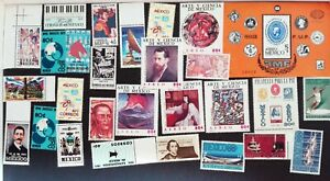 Pack Stamps Mexico New MNH z307