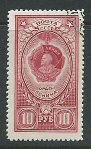 STAMPS-RUSSIA-WAR-ORDERS-amp-MEDALS-7TH-SERIES-SG1780-8