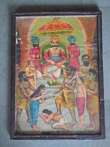 Vintage-Armazon-Name-Darbar-Ravi-Udaya-Press-Litho-Fotografia