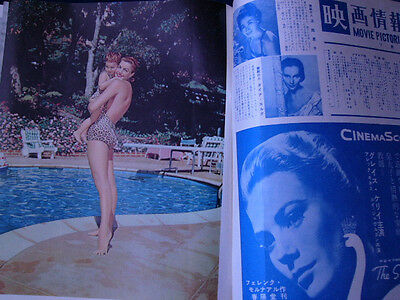 Entertainment Memorabilia 56' Taina Elg Esther Williams Jane Russell Marina Vlady Sheree North Magali Noel