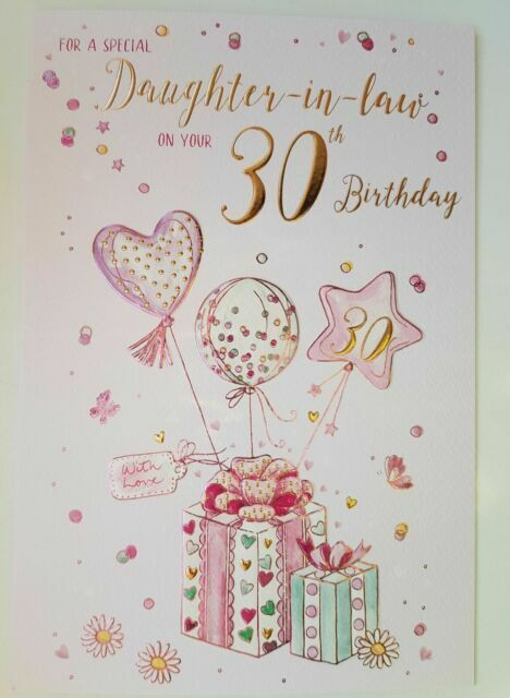 Amazon Com Traditional Birthday Card Daughter In Law 9 X 6 Inches Piccadilly Greetings A20213 Office Products