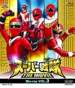 Nuevo-Super-Sentai-la-pelicula-Blu-ray-VOL-3-Blu-ray